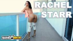 Gorąca Rachel Starr ujeżdża penisa