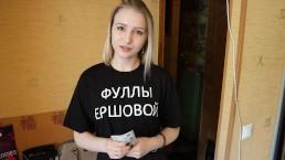 Numerek z młodą Rosjanką za pieniądze